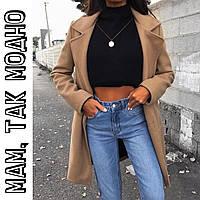 Женское кашемировое пальто длинное