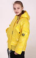 Куртка - сумка- оверсайз демисезонная для девочек, рост 140 - 158 см в четырёх цветах - S2820
