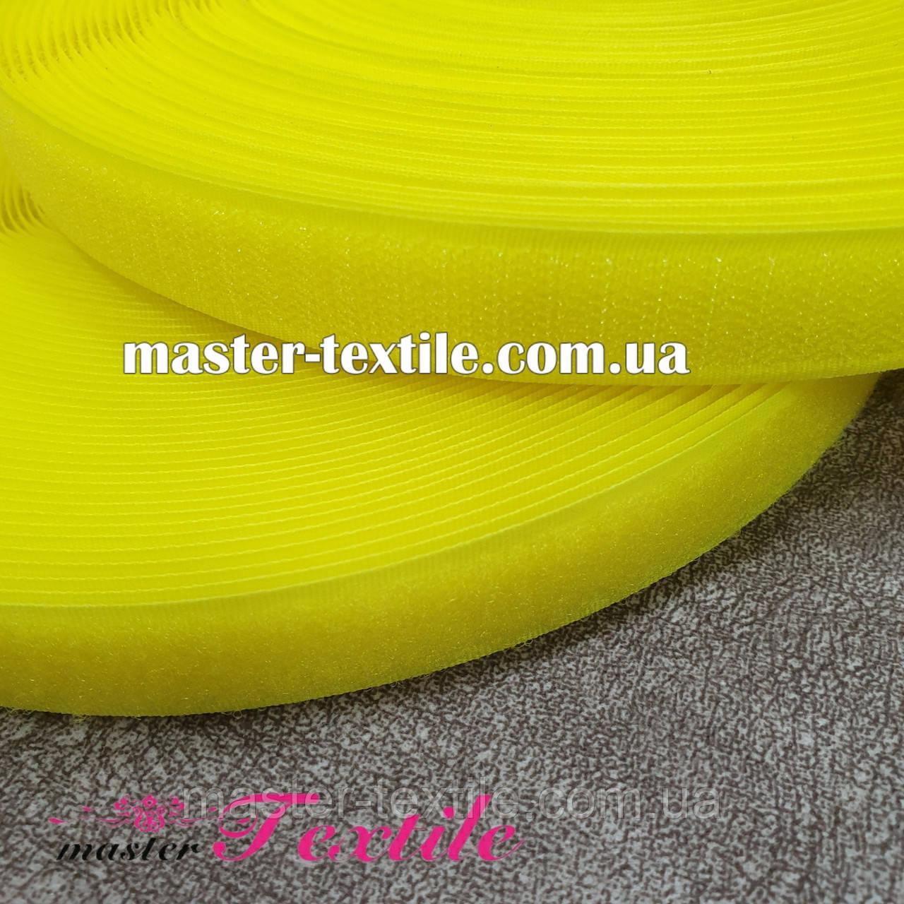 Липучка текстильная 20 мм, 25 метров (жёлтая)