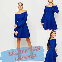 Женское удобное платье приталенное длинный рукав