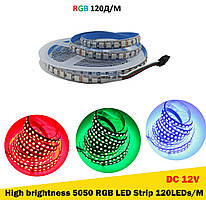 Светодиодная лента rgb smd 5050 ip20 120led/m многоцветная премиум