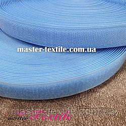 Липучка текстильная 20 мм, 25 метров (голубая)
