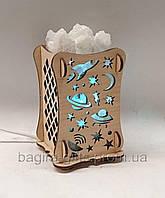 Соляний світильник Дерев'яний камін Космос, фото 1