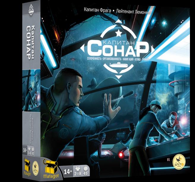 Настольная игра Crowd Games Капитан Сонар (4627119440648)