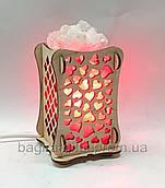 Соляний світильник Дерев'яний камін Серця