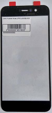 Скло модуля Huawei Nova 2 PIC-LX9 чорний, фото 2