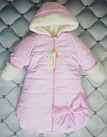 Конверт-мешок для новорожденного Бантик, розовый