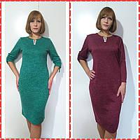 Женское красивое платье осеннее 46р.(44-52)№3471 трикотажное