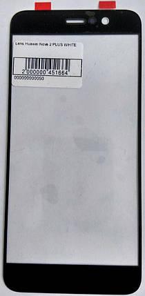 Скло модуля Huawei Nova 2 Plus білий, фото 2