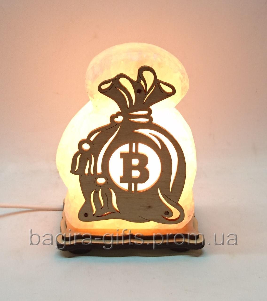 Соляний світильник Мішечок биткоин маленький