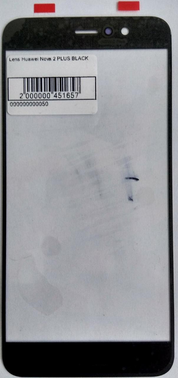 Скло модуля Huawei Nova 2 Plus чорний