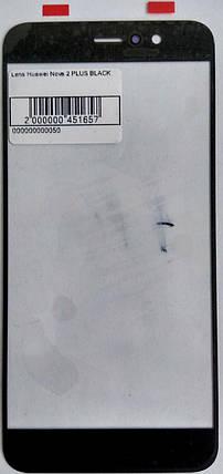 Скло модуля Huawei Nova 2 Plus чорний, фото 2