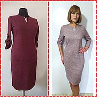 Женское красивое платье осеннее 52р.(44-52)№3471 трикотажное