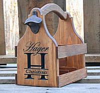 Ящик для переноски бутылок с гравировкой, фото 1