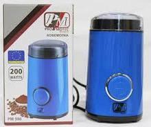 Кофемолка Promotec РМ 596 200 Вт