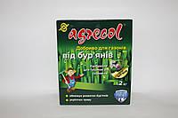 Удобрение для газонов от сорняков Agrecol (Агреколь) 1,2кг