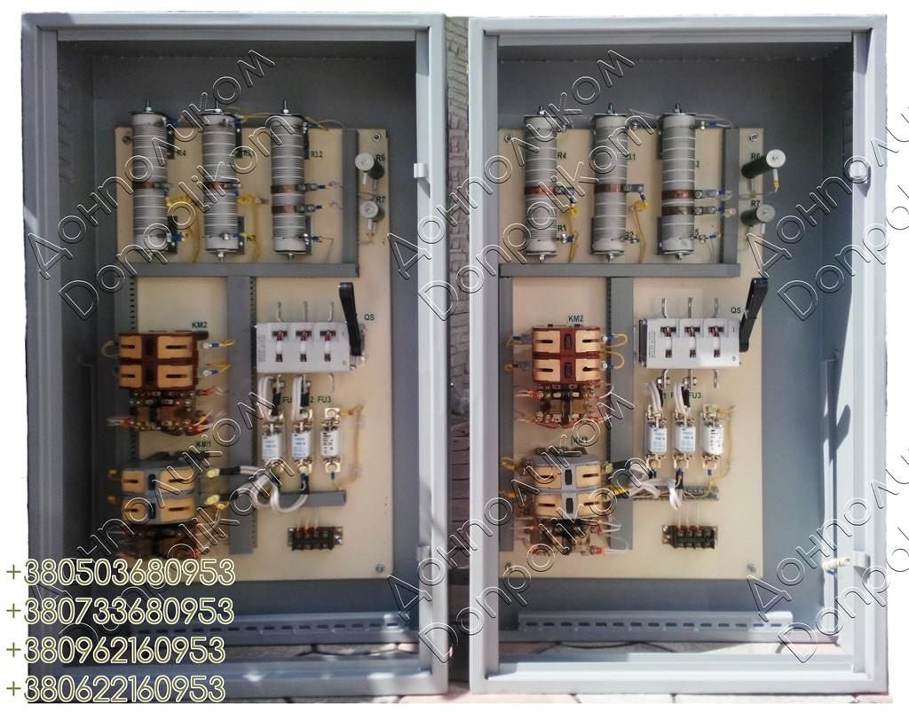 ПМС-160 (656362.003-05) станция управления грузоподъемными электромагнитами