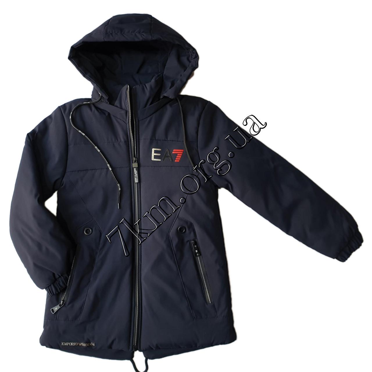 """Куртка детская оптом для мальчиков 5-9 лет """"реплика EA7"""" 200103-1"""