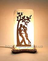 Соляний світильник Пари під деревом
