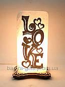 Соляний світильник Love