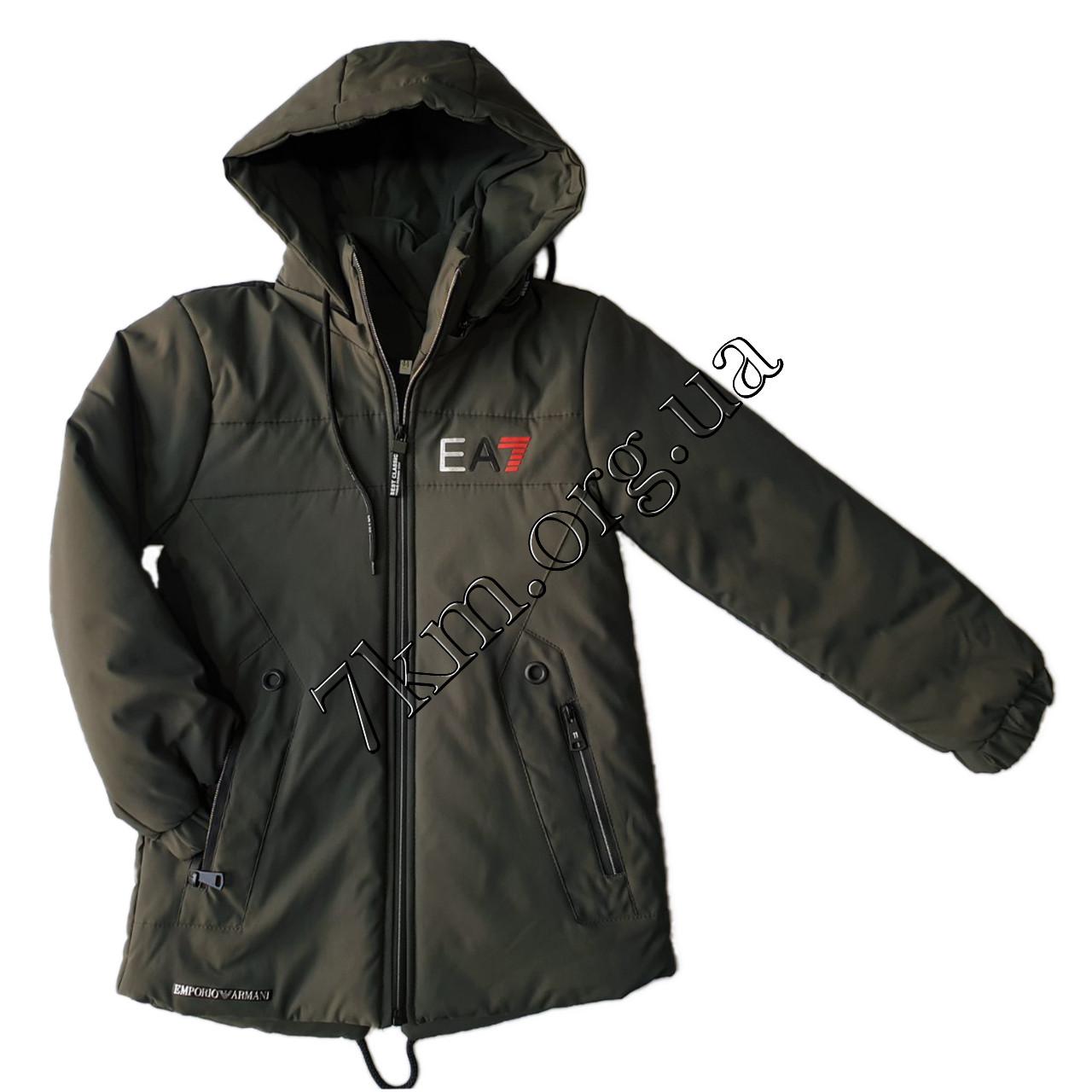 """Куртка детская оптом для мальчиков 5-9 лет """"реплика EA7"""" 200103-2"""