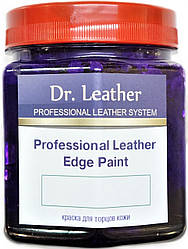 "Краска для уреза кожи  250 мл.""Dr.Leather"" Touch Up Pigment фиолетовая"
