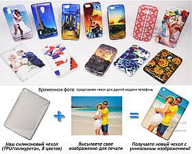 Печать на чехле для Xiaomi Mi Pad 4 (Cиликон/TPU)