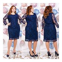 Платье элегантное гипюровое 41790