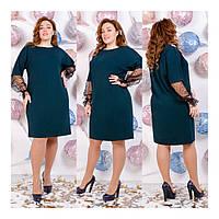 Платье с рукавами сетка 41792