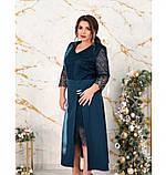 Платье женское батал с ажурным кружевом синее, фото 3