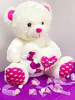 Плюшевый мишка Белый большой с розовыми лапками в подарочной упаковке