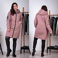 """Стеганая женская куртка на синтепоне """"Raleigh"""" с карманами и капюшоном (большие размеры)"""
