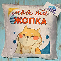 Печать на подушке (плюш 30 на 30 см)