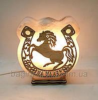 Соляной светильник Подкова лошадь