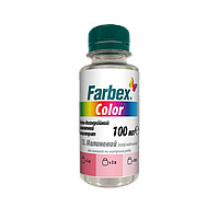"""Пигментный концентрат  -лимонный """"Farbex color"""""""