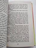 "Операция ""Гиппократ"" Валерий Смирнов, фото 6"