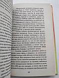 "Операция ""Гиппократ"" Валерий Смирнов, фото 5"