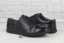 Кросівки чоловічі з Натуральної шкіри 40р, фото 2