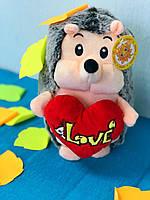 Плюшевый Ёжик с сердцем в подарочной упаковке