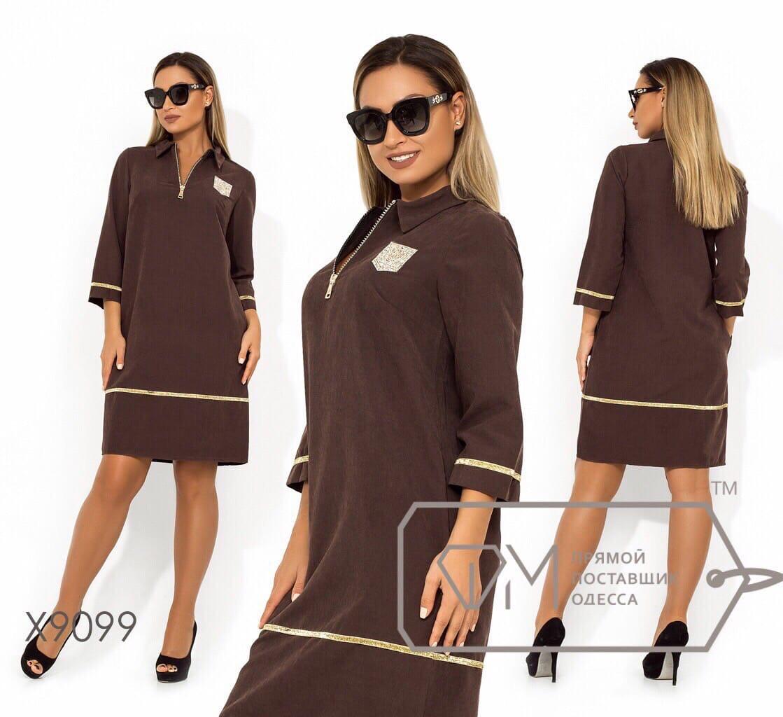 Прямое платье батал, коричневый