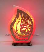 Соляний світильник Вогник великий з візерунком