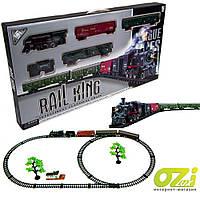 Железная дорога с дымом Rail King 19031-2 165 см