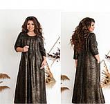Повседневное женское платье цвет-бронза, фото 2