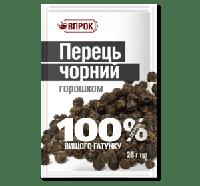"""Перец черный горошком 20 г  ТМ """"Впрок"""""""