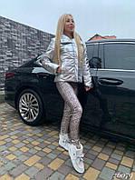 Куртка  женская  демисезонная короткая  серебро