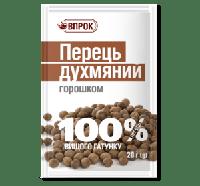 """Перец душистый горошком 20 г  ТМ """"Впрок"""""""