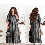 Повседневное женское платье серое, фото 4