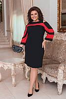 Праздничное платье женское Креп дайвинг Размер 50 52 54 56 58 60 В наличии 2 цвета, фото 1