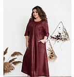 Повседневное женское платье цвет-бордо, фото 2