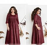 Повседневное женское платье цвет-бордо, фото 3